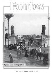 Recherche : Dossier Denonvilliers aux archives départementales de la Meuse – Richesses d'un inventaire, inventaire d'une richesse