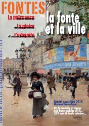 Arrêt sur image : Les forgerons-riveurs – Pont Bir-Hakeim – 75015 Paris
