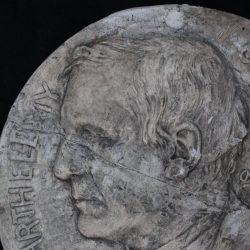Bas-relief : Homme, dit : Jules Barthélemy-Saint-Hilaire